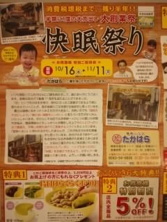 f:id:huton-takahara:20130916171953j:image