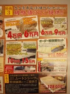 f:id:huton-takahara:20130916172014j:image