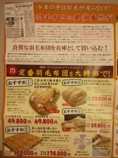 f:id:huton-takahara:20130916172041j:image
