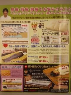 f:id:huton-takahara:20130916172058j:image