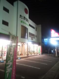 f:id:huton-takahara:20130916184152j:image