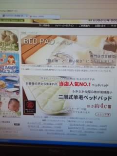 f:id:huton-takahara:20130920151219j:image