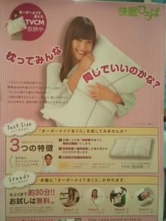 f:id:huton-takahara:20130923151500j:image