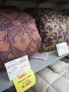 f:id:huton-takahara:20131114170530j:image
