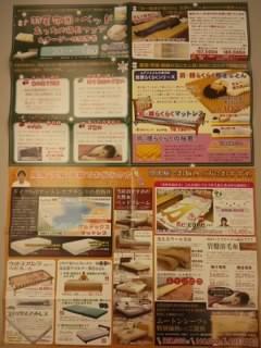 f:id:huton-takahara:20131121184629j:image
