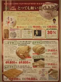 f:id:huton-takahara:20131121184654j:image