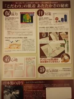 f:id:huton-takahara:20131122105709j:image