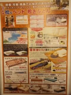 f:id:huton-takahara:20131129160744j:image