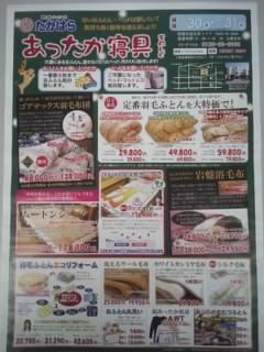 f:id:huton-takahara:20131129160811j:image