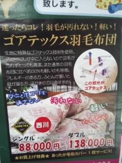 f:id:huton-takahara:20131229184826j:image