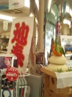 f:id:huton-takahara:20131231150407j:image