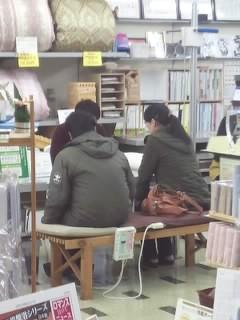 f:id:huton-takahara:20140106183231j:image
