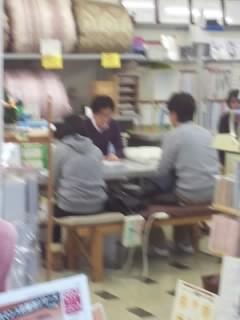 f:id:huton-takahara:20140111144021j:image