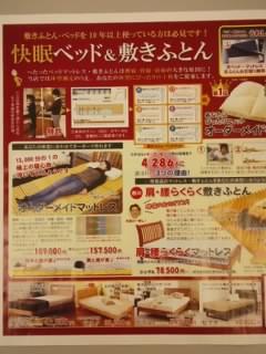 f:id:huton-takahara:20140111174042j:image