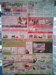f:id:huton-takahara:20140113182441j:image