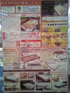 f:id:huton-takahara:20140113182502j:image