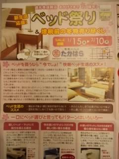 f:id:huton-takahara:20140115183916j:image