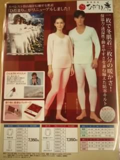 f:id:huton-takahara:20140117153121j:image