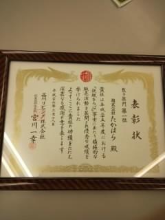 f:id:huton-takahara:20140220145200j:image