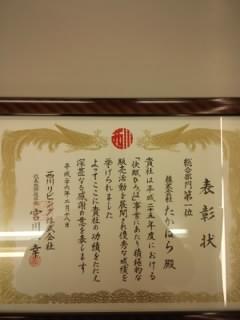 f:id:huton-takahara:20140220145232j:image
