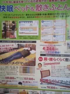 f:id:huton-takahara:20140224171708j:image