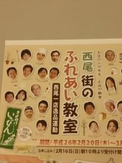 f:id:huton-takahara:20140228170141j:image