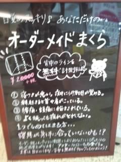 f:id:huton-takahara:20140524145609j:image