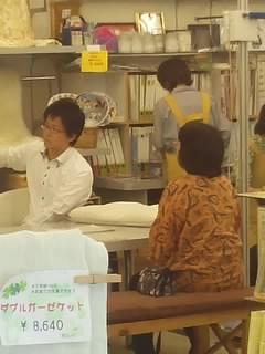 f:id:huton-takahara:20140625140431j:image
