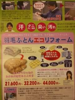 f:id:huton-takahara:20140630151950j:image