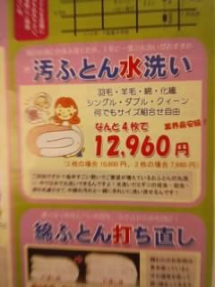 f:id:huton-takahara:20140630152010j:image