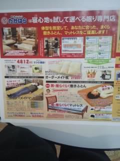 f:id:huton-takahara:20140829174030j:image