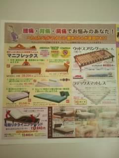 f:id:huton-takahara:20140829174058j:image