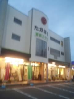 f:id:huton-takahara:20140829180756j:image