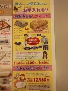 f:id:huton-takahara:20140830190504j:image