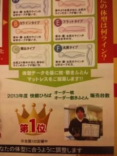 f:id:huton-takahara:20140830190544j:image
