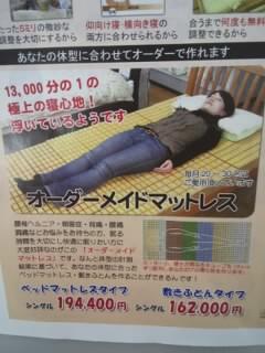 f:id:huton-takahara:20140830190626j:image