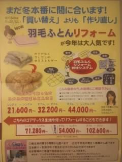 f:id:huton-takahara:20140919181807j:image