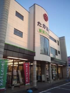 f:id:huton-takahara:20141019165706j:image