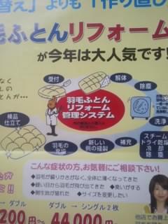 f:id:huton-takahara:20141020154555j:image