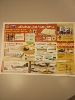 f:id:huton-takahara:20141031122635j:image