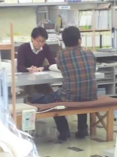f:id:huton-takahara:20141123134908j:image