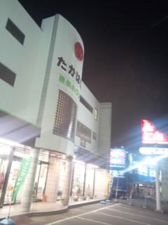 f:id:huton-takahara:20141129182527j:image