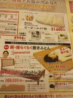 f:id:huton-takahara:20150125181730j:image