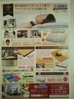 f:id:huton-takahara:20150213152831j:image