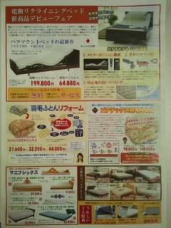 f:id:huton-takahara:20150213152857j:image