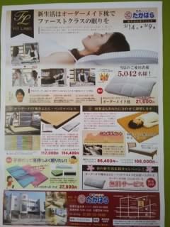 f:id:huton-takahara:20150216120446j:image