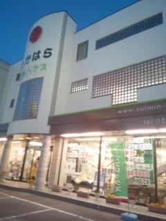 f:id:huton-takahara:20150328182541j:image