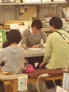 f:id:huton-takahara:20150416104940j:image