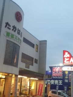 f:id:huton-takahara:20150419181104j:image