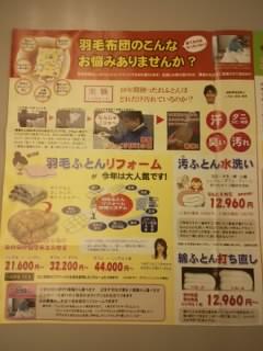 f:id:huton-takahara:20150430175303j:image